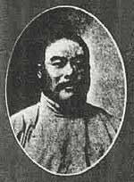 YangChengFu, Großmeister des Tai Chi. Tai Chi sorgt für Entspannung der Muskeln, Tiefenentspannung, Muskelentspannung und Ausgeglichenheit.